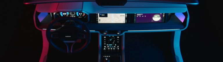 Picture of Samsungs Digital Cockpit