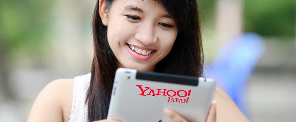 Image of a girl using an iPad