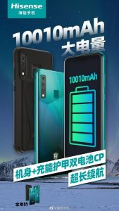 Image of the HiSense King Kong Phone