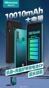 Image of the HiSense King Kong Phone